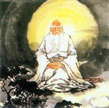 Lao Tzu Tao