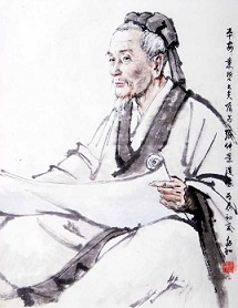filosofia Tao