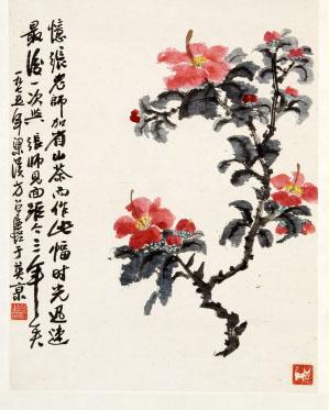 medicina tradizionale cinese arte