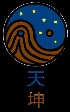 principi medicina cinese yin yang